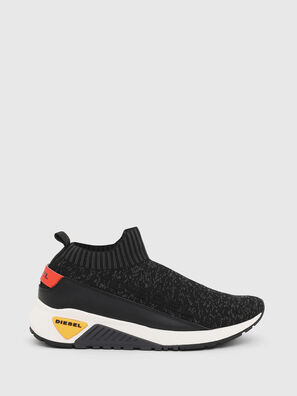 S-KB SOCK QB, Black - Sneakers