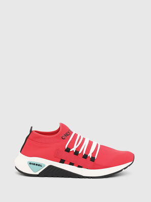 S-KB SLG, Red - Sneakers