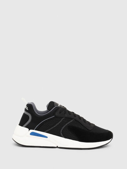 Diesel - S-SERENDIPITY LOW, Black - Sneakers - Image 1